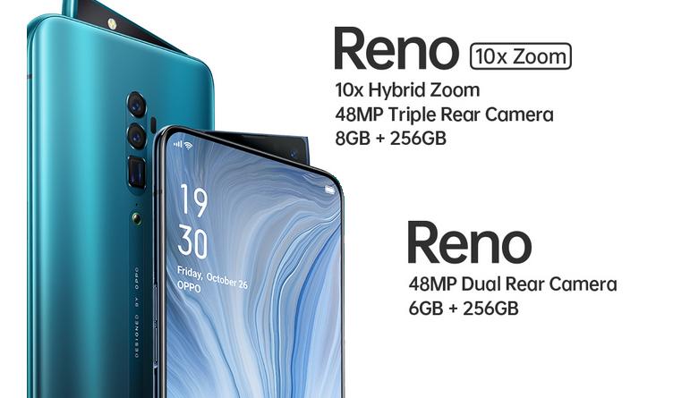 OPPO-RENO-dan-reno-10-x-zoom